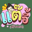 Jolo boy Big word (Thai subtitle)