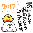 Loose chicken and chick 2017 Happiness!