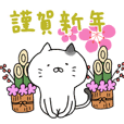 Sticker for cat lovers 6