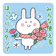 Hokkori Sticker for everyone.
