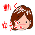 Moving, Yuko Sticker