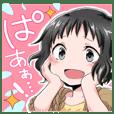 BUGキャラクターズ2
