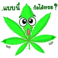 Leaf Funny 2
