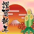 HAPPY NEW YEAR (JAPAN nenga2020 V2)