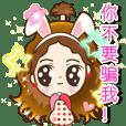 Princess Bunbun (CN)