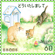 Love Cat House Meow Color pencil 2020 !!