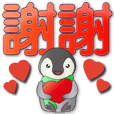 Cute penguin-Extra large text stickers