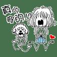 線條妹與狗子妮