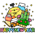 ぴよ丸3~お正月の挨拶編~