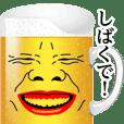 Kansai Beer