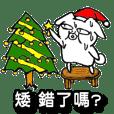 Ugly g rabbits 4 Merry Christmas