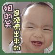 Baby543