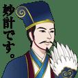 SANGOKUSHI Sticker