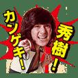 西城秀樹オフィシャル Vol.2