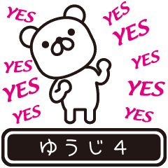 【ゆうじ】ゆうじが高速で動くPart4