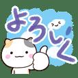 Round calico cat 6