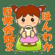 HONWAKA daily conversation ver2