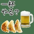実写!餃子2(40個)