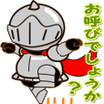 Knight's story