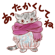 Cutecats sticker for winter