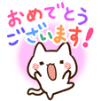 Sticker of Gentle White Cat