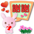 Cute pink rabbit-speech balloons