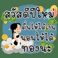 2021 HAPPY HAPPY