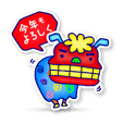 a Happy New Year_Sticker 2019