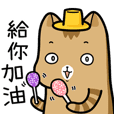 Cat Agi 13-Thank you