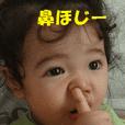 mayumin-baby