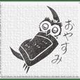 owl's happy life