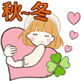 ベレーちゃんの秋冬スタンプ☆日常(修正)