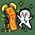 Event sticker only Kazu