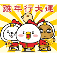 阿尼雞-雞祥如意迎新春(動滋動)