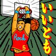 リアル バスケットボール 2