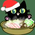 黒猫ちゃんしゃべりすぎ。3冬の行事編。