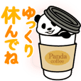 Pandan winter 4(animated)