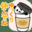 動く!やる気のないパンダ(冬4)