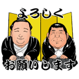 Takasago-Beya Official Sticker