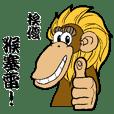 Mr.monkey 來搞笑