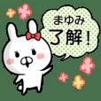 Mayumi's rabbit sticker