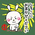 Sticker for hiroko