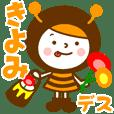Name Sticker [Kiyomi]