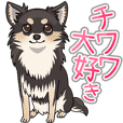 I Love Chihuahua Sticker(Black Tan)