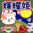 Natural cat, Princess Kaguya china