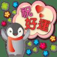 可愛企鵝對話框-超實用日常用語