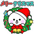 move white bear Christmas&Happy New Year