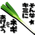 Move Green onion Green onion Green onion