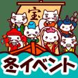 【動く♪】大人ねこ☆冬イベント
