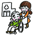 がんばる介護 家族とヘルパー編